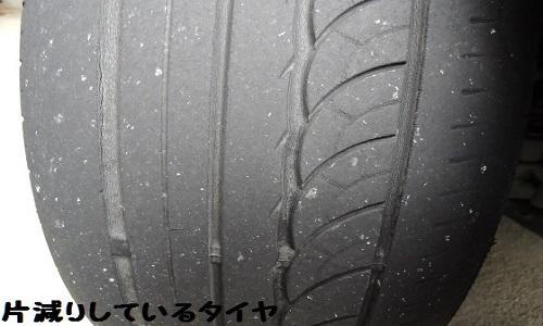 tire-4383-4