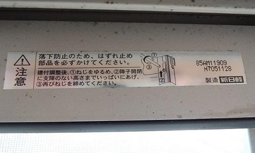 mado-souji-012