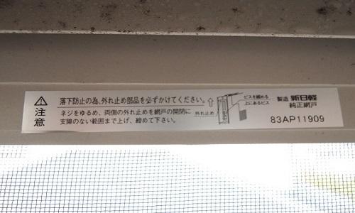 mado-souji-014