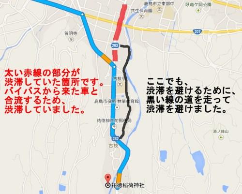 hatumoude-5447-4