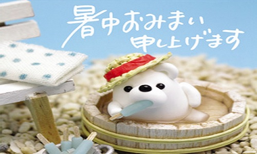 shocyuumimai-2-8382