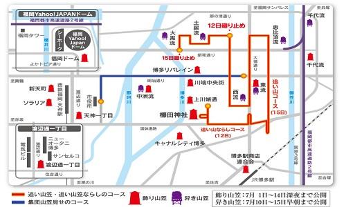 fukuoka-3-8490-2
