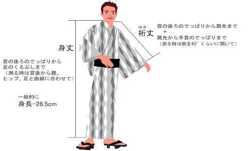yukata-13-9867-4