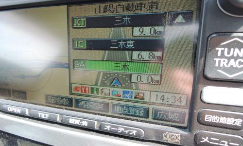 1DSCN1271_s