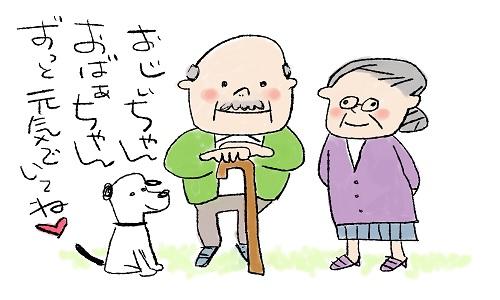 keirou-3-10183-0