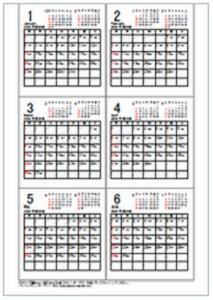 calendar-10530-13