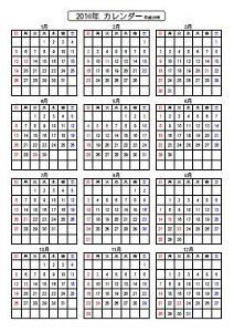 calendar-10530-2