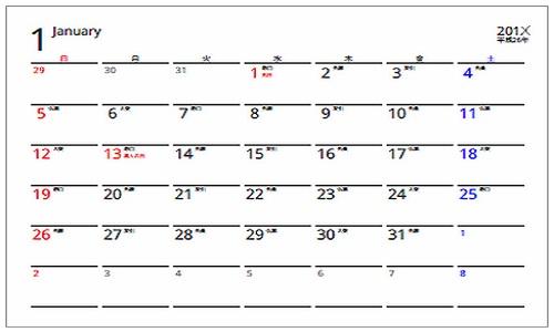 calendar-10530-5