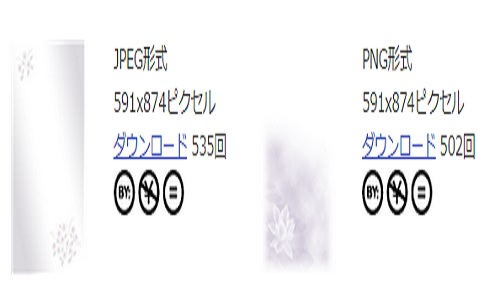 mochu-8-10449-1