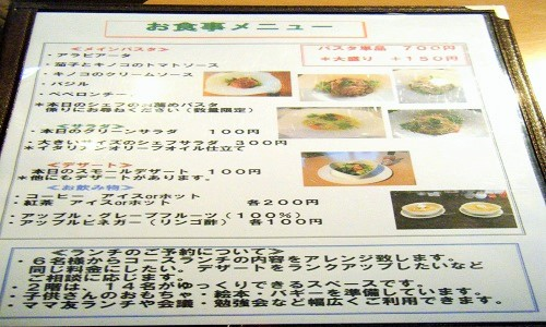 lunch-10-11147-8