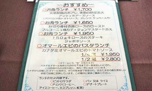 lunch-7-11090-10