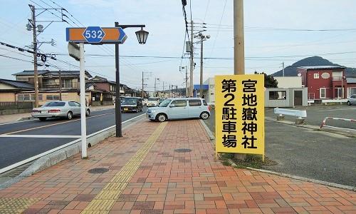 hatumoude-4-11398-4