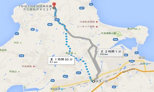 sakurai-12219-6