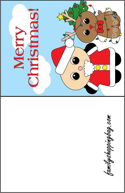 Christmascard12011jpg