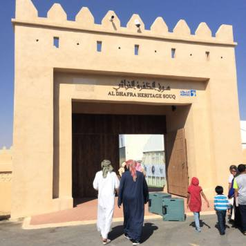 Welcome to the Traditional Souq