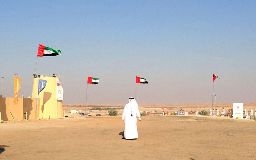 Al Dhafra Festival a celebration of the Bedouin people in the western region of Abu Dhabi