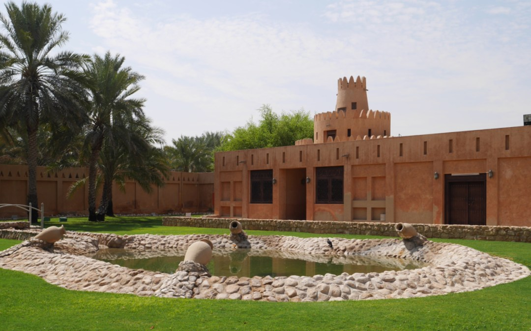 In the grounds of Al Ain Palace Museum