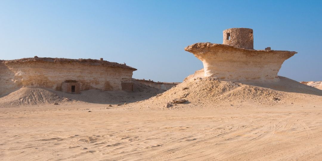 Zekreet Fort