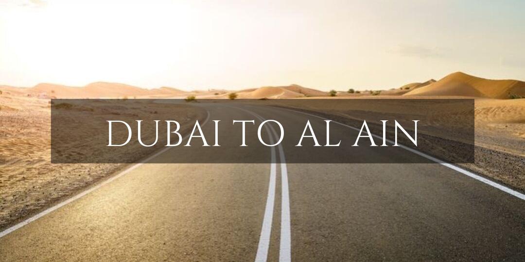 Dubai to Al Ain desert road in the UAE