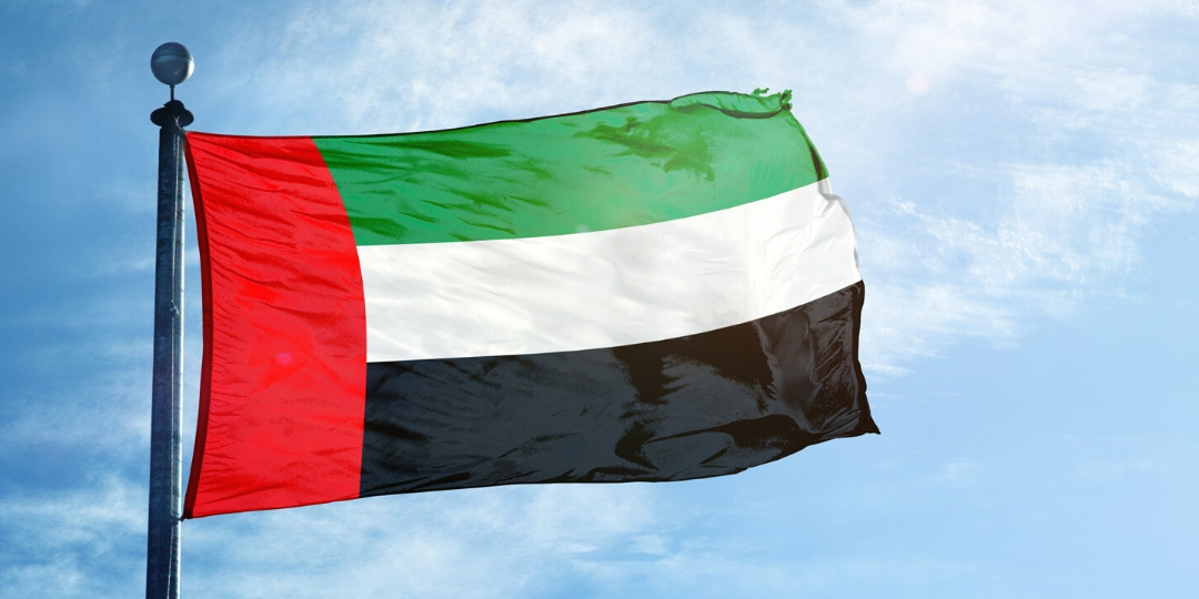 Here's where to find UAE National Day Special Offers 2019
