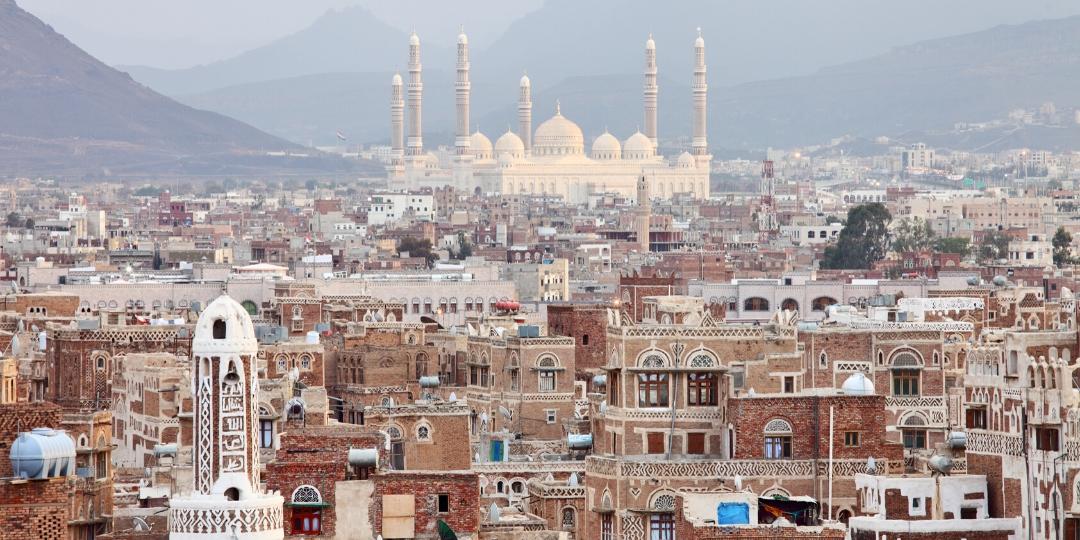 Sanaá Yemen