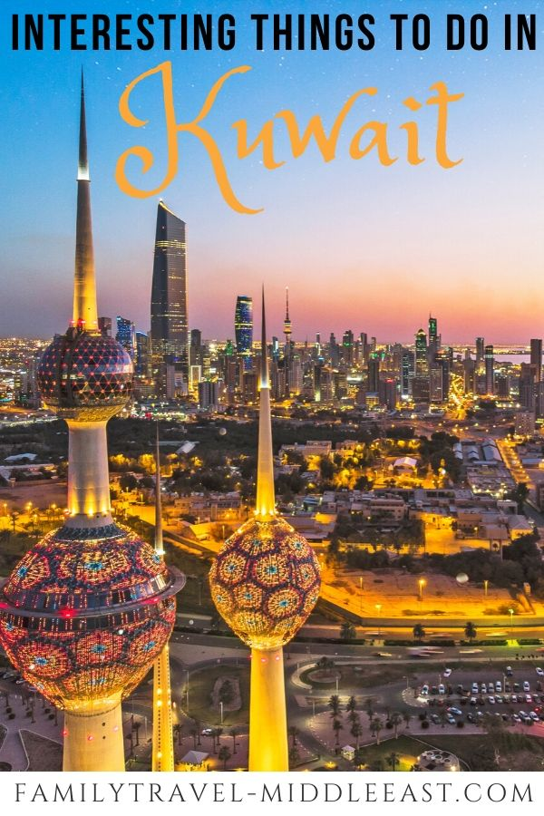 Interesting things to do in Kuwait