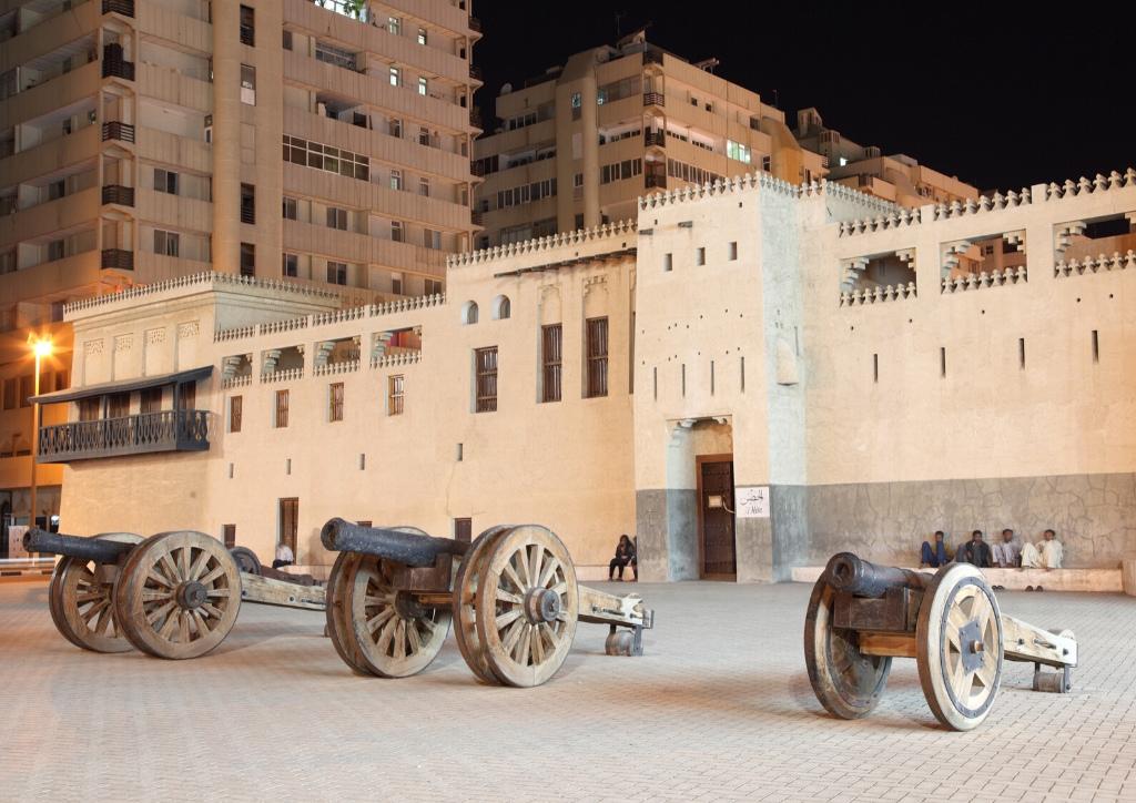 Sharjah Al Hisn Fort Museum
