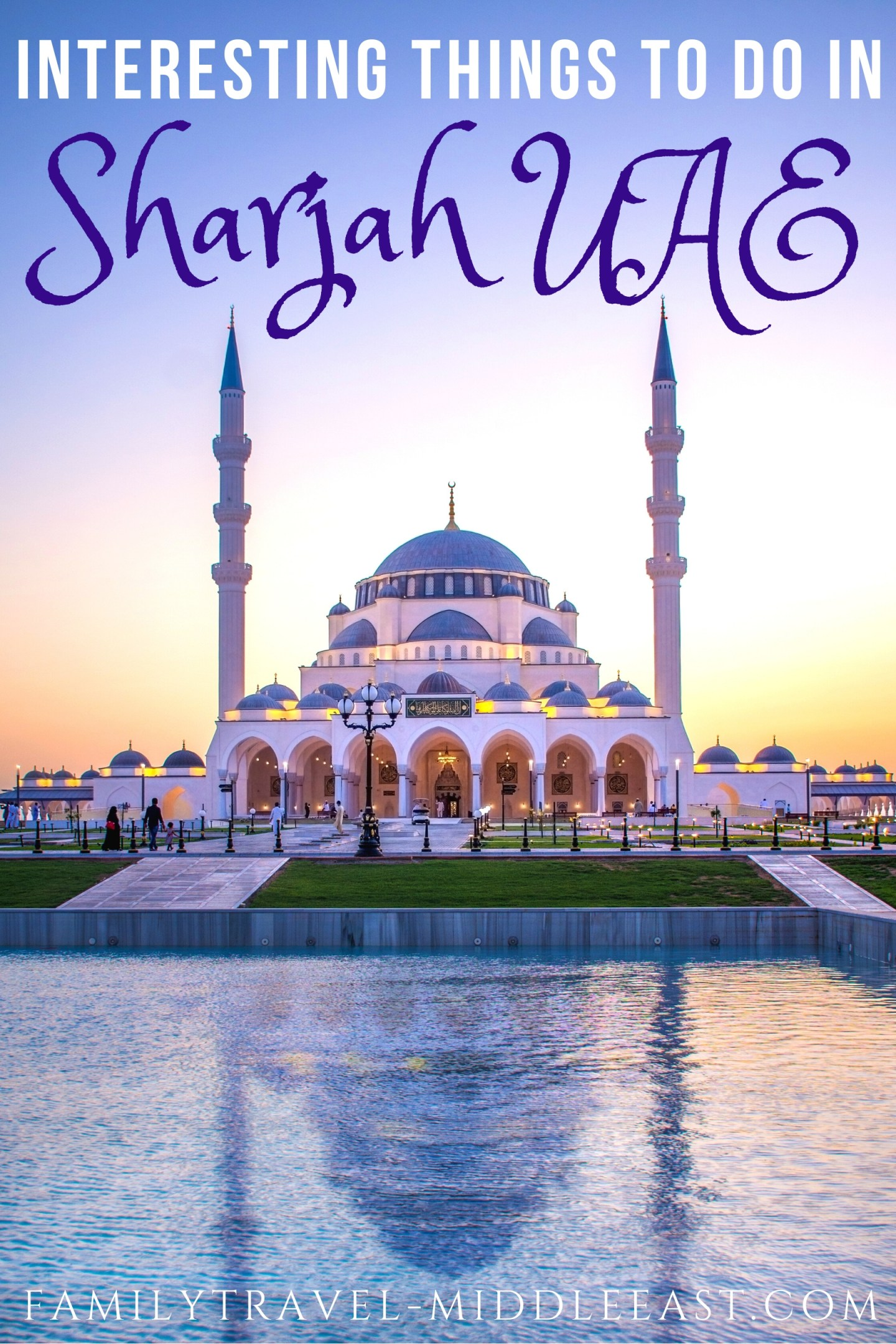 Sharjah Mosque - intereting things to do when visiting Sharjah | A family friendly guide to exploring Sharjah's highlights