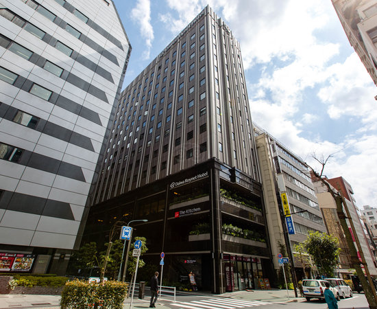 Daiwa Roynet Hotel Ginza Chuo What To Know Before You