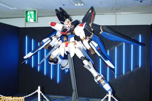 1/20 Strike Freedom Gundam