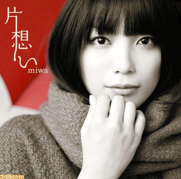 miwaが歌う『リズム怪盜R』のオープニング楽曲『クレアデルネ』が先行配信決定 - ファミ通.com