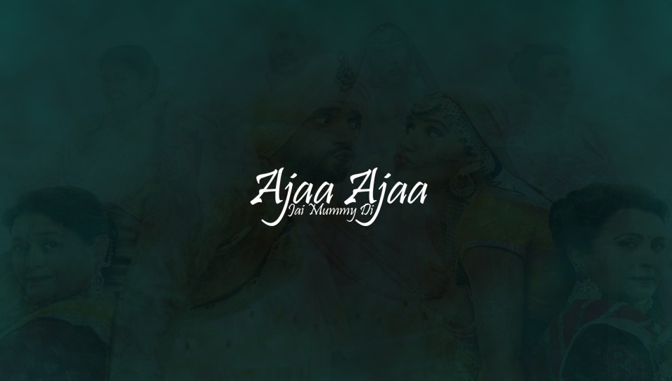 Ajaa Ajaa Song Lyrics