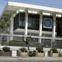 Embassy of the United States, Athens