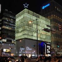 LVMH Group Japan headquarters, Osaka
