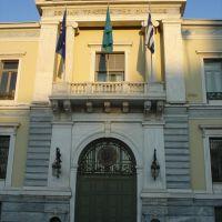 National Bank of Greece, Athens