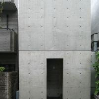 Row House, Osaka, Japan