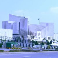 Supreme Court Building, Islamabad
