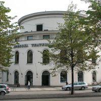 Swedish Theatre, Helsinki, Finland