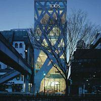TOD's Omotesando Building, Tokyo