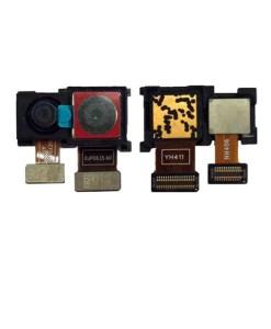 P20 Lite Rear Camera