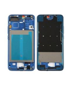 OEM Middle Frame for Huawei Honor 10 - Phantom Blue