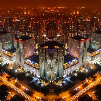 Wanxiang announces plans to use Blockchain to underpin it's $30 Billion Smarter Cities program