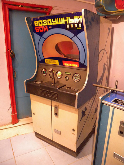 Behind the Nickel Curtain A Gallery of 80s Soviet Arcade