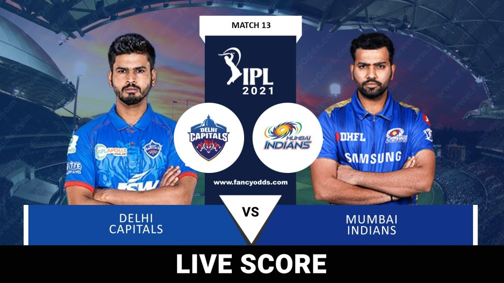 VIVO IPL 2021 M13: DC Vs MI Live Score Telecast Head to Head Records | VIVO IPL 2021 Delhi Capitals Vs Mumbai Indians Live Match Score Telecast Broadcast