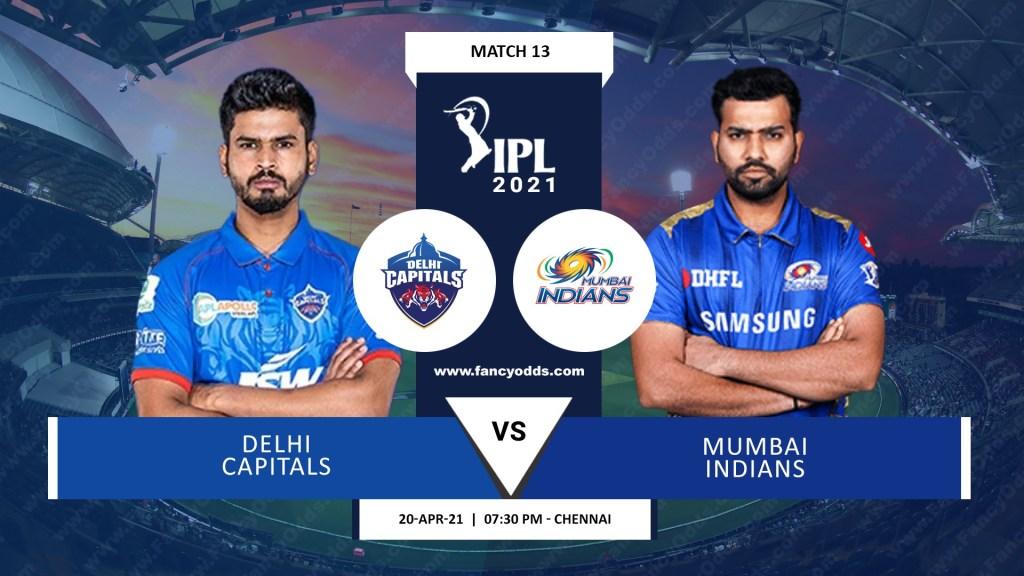 IPL 2021 M13: DC Vs MI Match Timings Date Live Score Updates | Vivo IPL 2021 Delhi Capitals Vs Mumbai Indians 13th Match Venue Location Fixture Squad