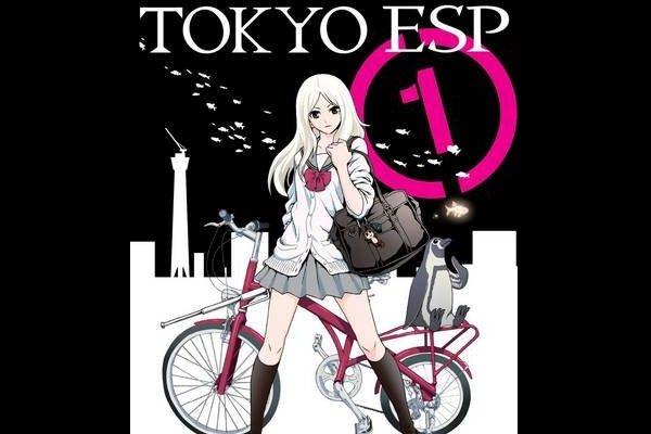 Image result for tokyo esp vol 1