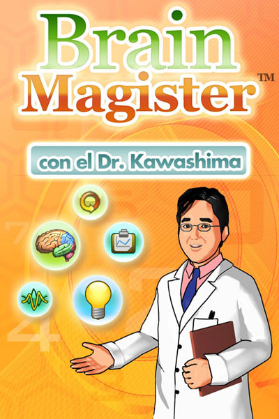 Brain Magiste iPhone iPod Touch