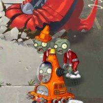 robo zombie pvz