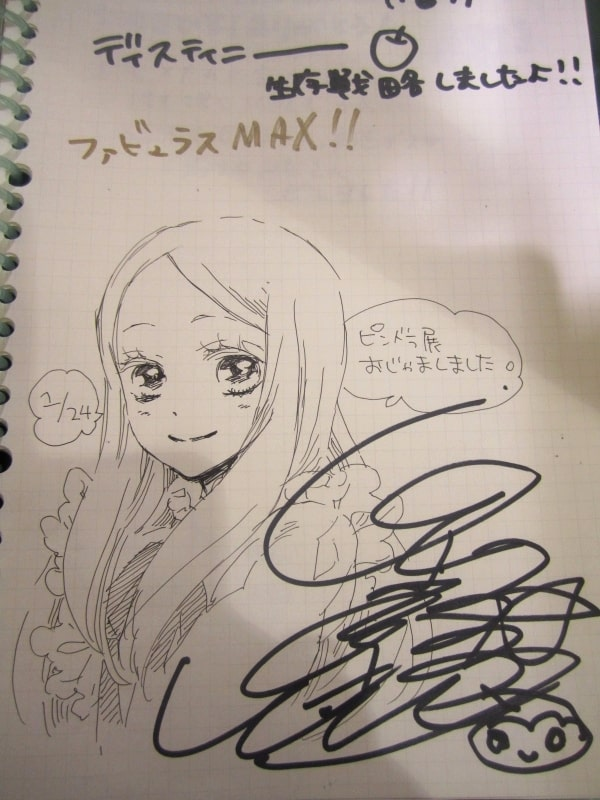Lily Hoshino