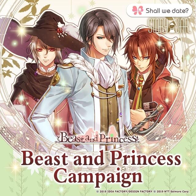 Beast and Princess